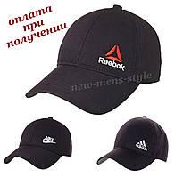 Мужская фирменная молодежная модная стильная спортивная кепка бейсболка блайзер Adidas Nike Reebok