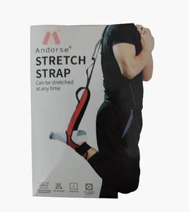Фітнес-резинка для стрейчингу Strech Strap 614 (51939)