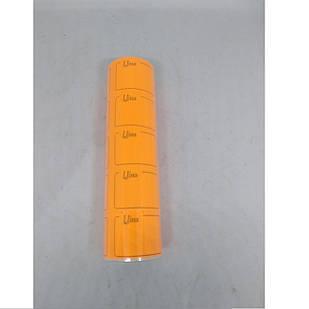 Цінник рамка середній (5м) помаранчевий, 750 шт.\ящ.