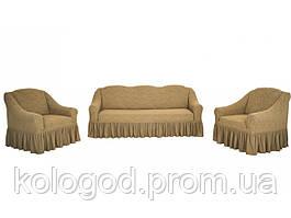 Жаккардовые Чехлы на Диван и 2 Кресла с Оборкой Универсальный Размер Набор 403