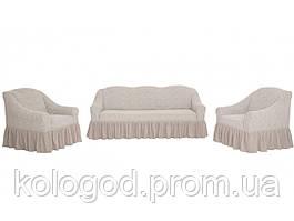 Жаккардовые Чехлы на Диван и 2 Кресла с Оборкой Универсальный Размер Набор 404