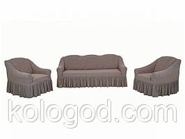 Жаккардовые Чехлы на Диван и 2 Кресла с Оборкой Универсальный Размер Набор 405