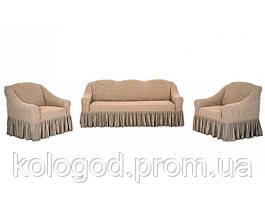 Жаккардовые Чехлы на Диван и 2 Кресла с Оборкой Универсальный Размер Набор 411