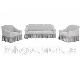 Жаккардовые Чехлы на Диван и 2 Кресла с Оборкой Универсальный Размер Набор 413