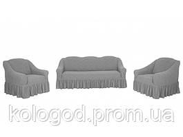 Жаккардовые Чехлы на Диван и 2 Кресла с Оборкой Универсальный Размер Набор 416