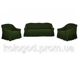 Жаккардовые Чехлы на Диван и 2 Кресла с Оборкой Универсальный Размер Набор 422