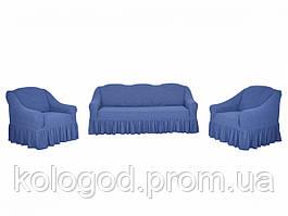 Жаккардовые Чехлы на Диван и 2 Кресла с Оборкой Универсальный Размер Набор 426