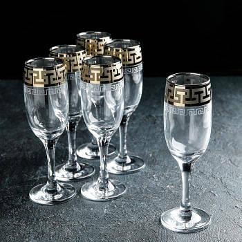 """Набор бокалов для шампанского  рисунок """"Греческий узор"""" 6 шт."""