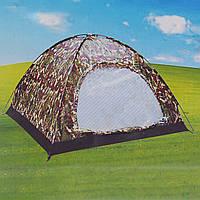 Палатка туристическая кемпинговая трехместная STENSON 170х130х100 см автоматическая