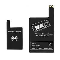 Qi приемник беспроводной зарядки Galaxy S4 i9500, 103261