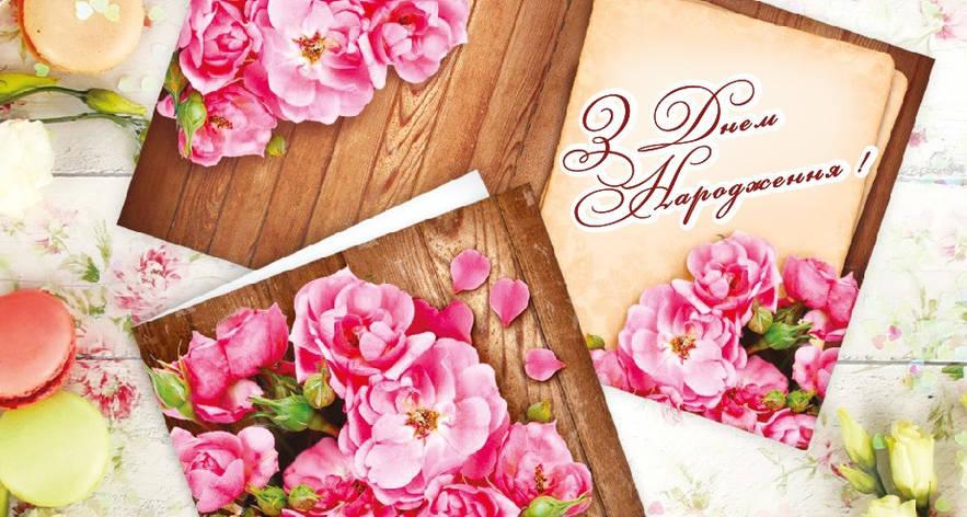 Вітальний конверт для грошей УП - З днем народження жіночі 10шт/уп №КД-108У, фото 2