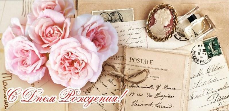 Поздравительный конверт для денег УП - С днем рождения женские 10шт/уп №КД-105Р