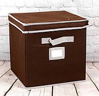 Короб складаний з кришкою. Кофр, органайзер.
