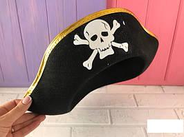 Шляпа Пират пиратская шляпа треуголка серебро