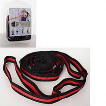 Стрічка-еспандер для йоги MS 2810, 202 см стрічка (Червоний)