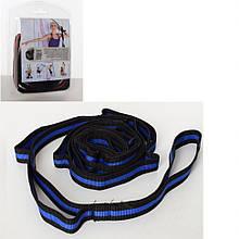 Стрічка-еспандер для йоги MS 2810, 202 см стрічка (Синій)