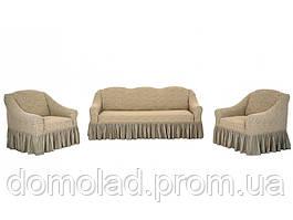 Жаккардовые Чехлы на Диван и 2 Кресла с Оборкой Универсальный Размер Набор 412