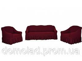 Жаккардовые Чехлы на Диван и 2 Кресла с Оборкой Универсальный Размер Набор 421