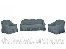 Жаккардовые Чехлы на Диван и 2 Кресла с Оборкой Универсальный Размер Набор 431