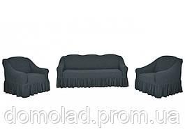 Жаккардовые Чехлы на Диван и 2 Кресла с Оборкой Универсальный Размер Набор 432
