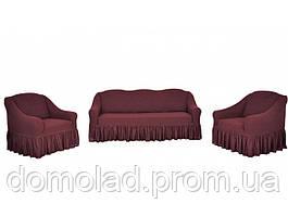 Жаккардовые Чехлы на Диван и 2 Кресла с Оборкой Универсальный Размер Набор 433
