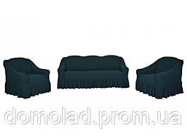 Жаккардовые Чехлы на Диван и 2 Кресла с Оборкой Универсальный Размер Набор 434