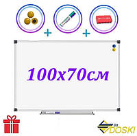 Офисная доска магнитно-маркерная 100х70 см сухостираемая в алюминиевом профиле (Doski.biz)