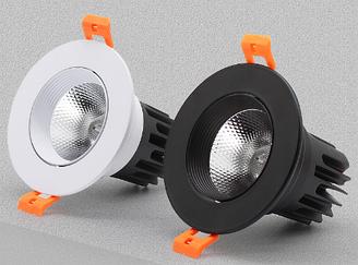 Точковий світильник QM-442