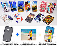 Печать на чехле для Microsoft Lumia 535 Dual Sim (Cиликон/TPU)