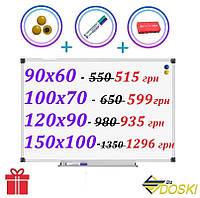 Настінна дошка для маркера і магнітів 90x60 см в алюмінієвому профілі (Doski.biz)
