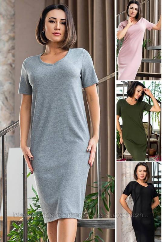 Удобное прямое летнее прогулочное платье трикотажное ниже колен, модная повседневная одежда на лето
