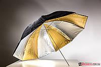 Зонт студийный gold/silver 60'' (152cm) (48074)
