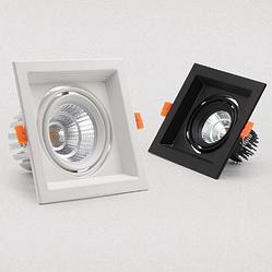 Стельовий світильник QM-443