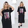 Довга сукня трикотажне вільного фасону, з 48-62 розмір