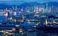 Компании Гонконга
