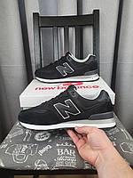 Кросівки чоловічі чорні з білим New Balance 574 Black. Кроси Нью Беланс 574 замшеві на весну для хлопців 42
