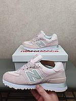 New Balance 574 Pink замша сітка. Кросівки жіночі весна літо. Кроси рожеві з сірим Нью Беленс 574 замшеві