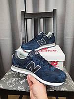 Кроссовки мужские темно-синие New Balance 574 Blue Dark. Кроссы Нью Беланс 574 замшевые на весну для парней 42