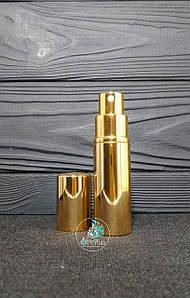 Флакон 10 мл для парфюмерии алюминиевый золотистый