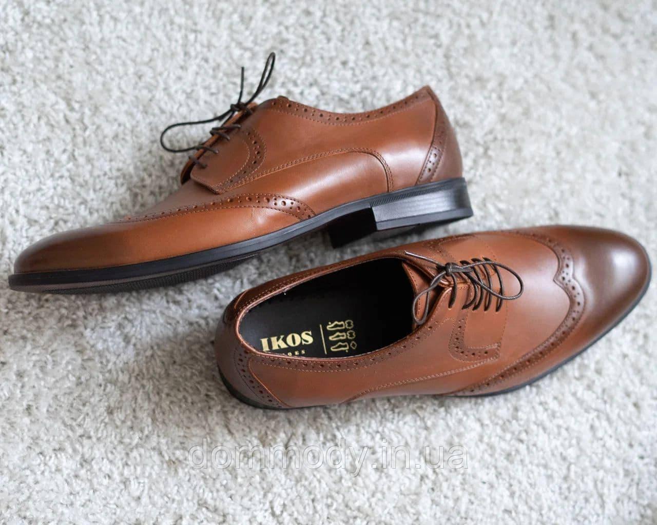 Туфли-броги мужские Business-Style