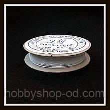 Дріт діам. 0,3 мм колір білий (упаковка 10 бобін)