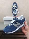 Кроссовки мужские весенние синие с серым New Balance 574. Кроссы на весну Нью Беланс 574 замша сетка, фото 3