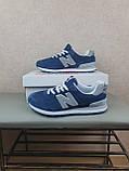 Кроссовки мужские весенние синие с серым New Balance 574. Кроссы на весну Нью Беланс 574 замша сетка, фото 5