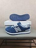 Кроссовки мужские весенние синие с серым New Balance 574. Кроссы на весну Нью Беланс 574 замша сетка, фото 6