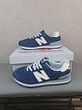 Кроссовки мужские весенние синие с серым New Balance 574. Кроссы на весну Нью Беланс 574 замша сетка, фото 7
