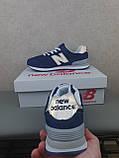 Кроссовки мужские весенние синие с серым New Balance 574. Кроссы на весну Нью Беланс 574 замша сетка, фото 8