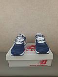 Кроссовки мужские весенние синие с серым New Balance 574. Кроссы на весну Нью Беланс 574 замша сетка, фото 9