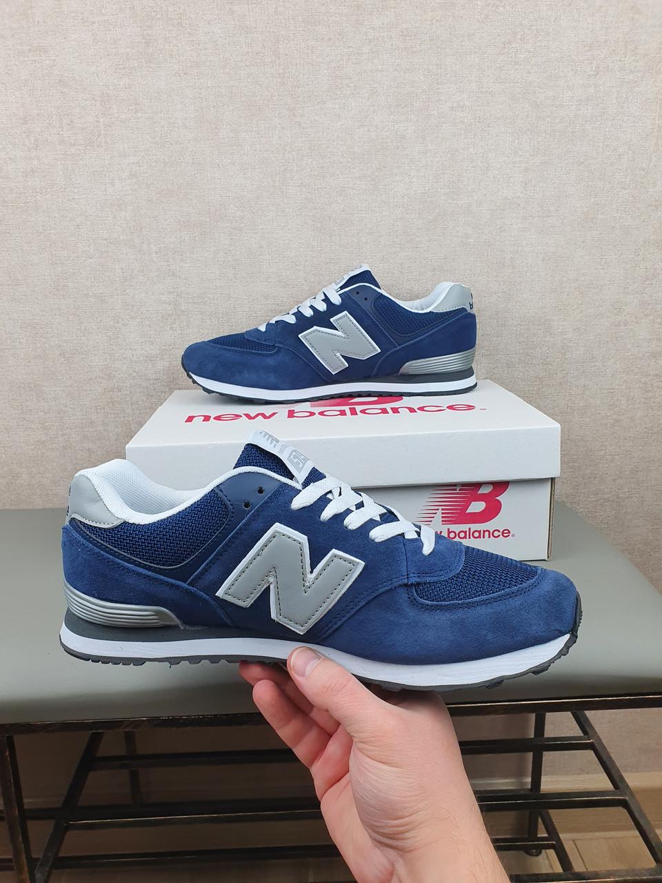 Кросівки чоловічі весняні сині з сірим New Balance 574. Кроси на весну Нью Беланс 574 замша сітка