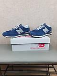 Кросівки чоловічі весняні сині з сірим New Balance 574. Кроси на весну Нью Беланс 574 замша сітка, фото 3