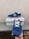 Кросівки чоловічі весняні сині з сірим New Balance 574. Кроси на весну Нью Беланс 574 замша сітка, фото 4